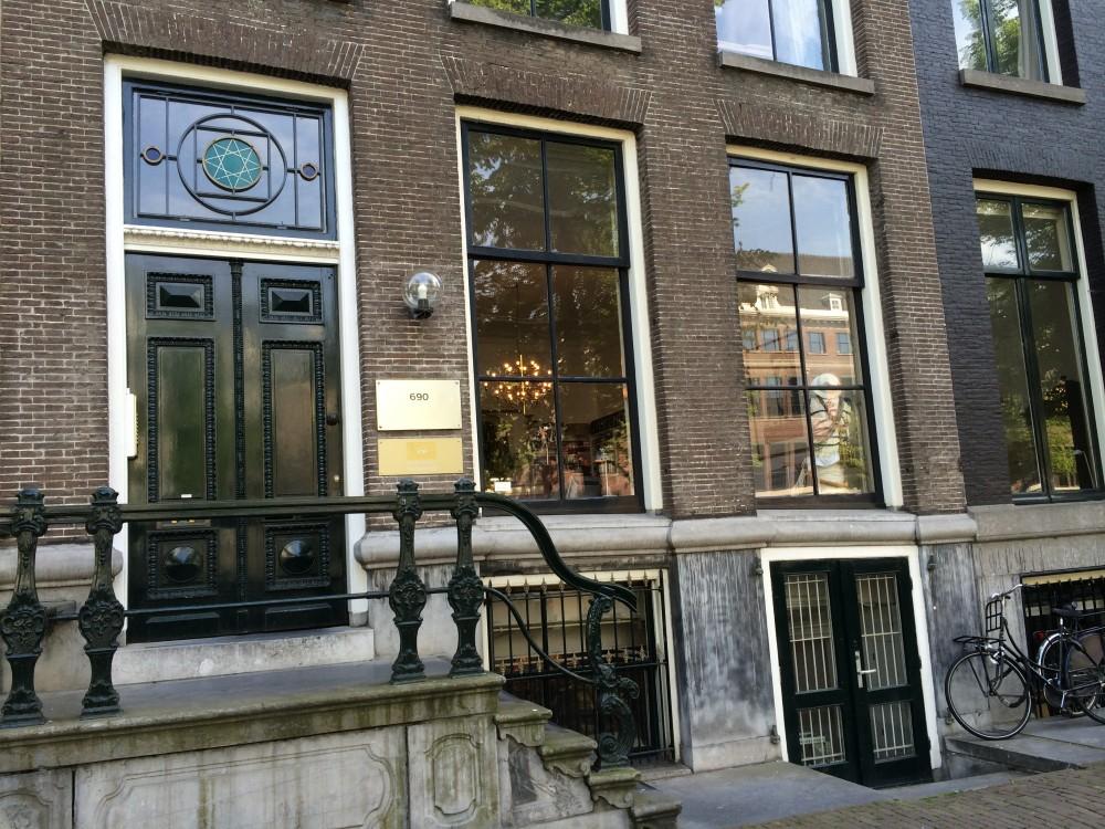Keizersgracht 690, Amsterdam